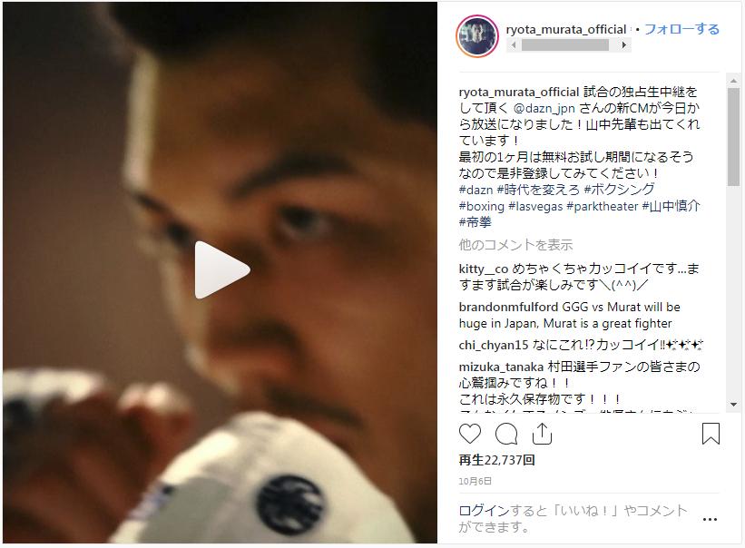 CMダゾーンに荒川泰次郎トレーナーが出演